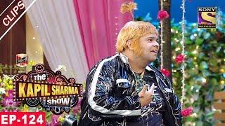 Introducing Kaccha Yadav - The Kapil Sharma Show - 30th July, 2017