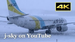 [4K] Plane Spotting in Snow - Air Do at New Chitose Airport [CTS/RJCC] / 雪の新千歳空港 エアドゥ