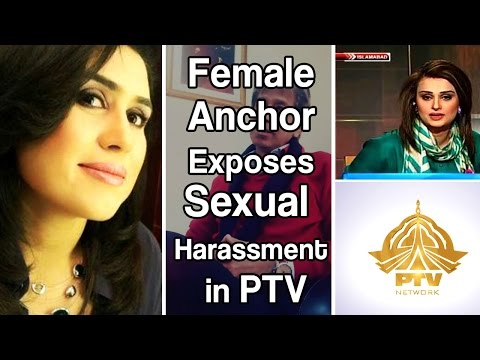 Sexual Harassment - Female Anchor Exposes PTV