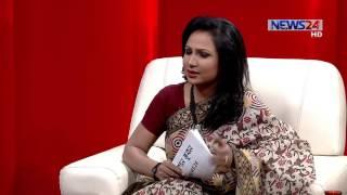 Apon Bhubon with Farzana Chobi আপন ভুবন- ফারজানা ছবি on NEWS24