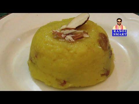 Sooji Halwa / Sheera / Chef Aadharsh Tatpati