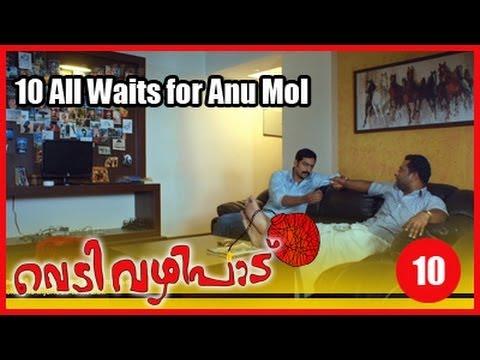 Xxx Mp4 Vedivazhipad Movie Clip 10 All Waits For Anumol 3gp Sex