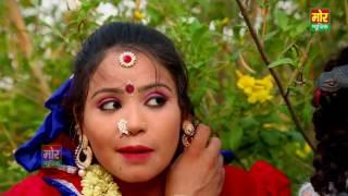 Latest Bhole Song || Juice Ka Lota || Annu & Pooja || Mor Bhagti Bhajan