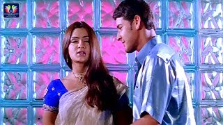 Mahesh Babu And Aarthi Agarwal Love Scene Bobby Movie || Telugu Movie Scenes || TFC Movies Adda