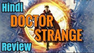 Doctor Strange Hindi Movie Review | Marvel India