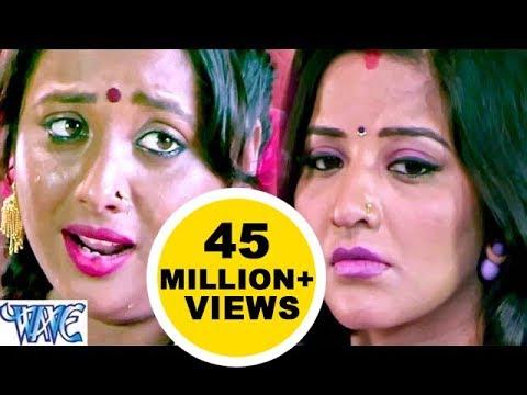 Xxx Mp4 हम तs अपना पिया जी Gharwali Baharwali Rani Chatterjee Amp Monalisa Bhojpuri Sad Songs 2018 3gp Sex
