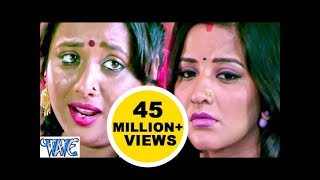 हम तs अपना पिया जी - Gharwali Baharwali - Rani Chatterjee & Monalisa - Bhojpuri Sad Songs 2016 new