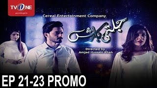 Jalti Barish   Episode# 21- 23 Promo   Full HD   TV One