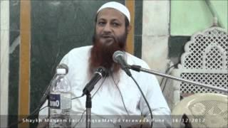 Khawab mein kisi ki maut ya shadi ka dekhana kya bora hone ki nishani hai | Shaykh Moqeem Faizi