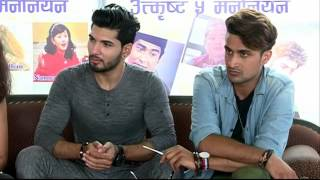 Tv Filmy:Award Special with nominees for Biswo Best Debut Actor Part 2