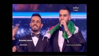 أرب أيدل لحظة اعلان نتيجة الفائزبلقب Arab Idol يعقوب شاهين الموسم الرابع