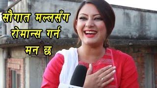 मलाई सौगात मल्लसंग रोमान्स गर्न मन छ    Barsha Raut    JATRA    New nepali Movie   