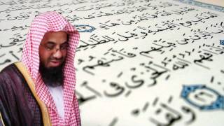سورة السجدة - سعود الشريم - جودة عالية Surah As-Sajdah