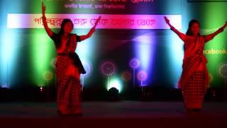 O Prithibi Abar Ashe - Stage Performance | ও পৃথিবী এবার এসে বাংলাদেশ নাও চিনে