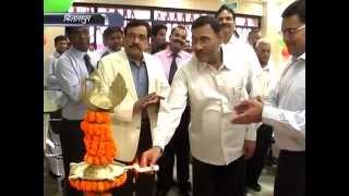 New IDBI BANK Branch S.E.C.L. Road Sarkanda Inaugutraion