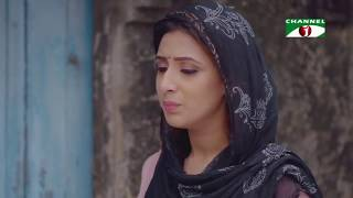 Shey Shomoy Tumi Ami   TAHSAN   MIM   Eid Telefilm 2017   Channeli TV