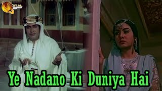 Ye Nadano Ki Duniya Hai | Sad Song | HD Video