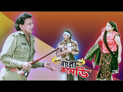 Xxx Mp4 Mithun Chakraborty As Nokol Police Mahaguru Comedy Scene Bangla Comedy 3gp Sex