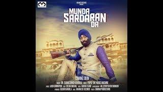 Munda+Sardaran+Da+%28Full+Video%29+%7C+Dr+Subaig+Singh+Kandola+%7C+Music%3A+Popsy