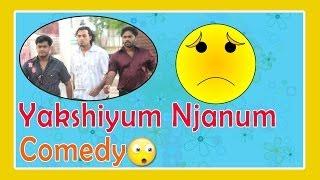 Yakshiyum Njanum Full Comedy