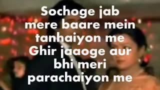 Dilbar Mere Kab Tak Mujhekaraoke  Lyricssatte Pe Satta