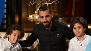 بيت العائلة -  لقاء الكابتن عبدلله السعيد وحوار حول عدم ظهوروا في الاعلام