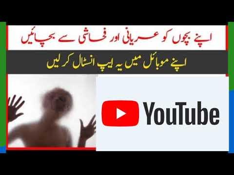Xxx Mp4 How To Block Porn Videos 3gp Sex