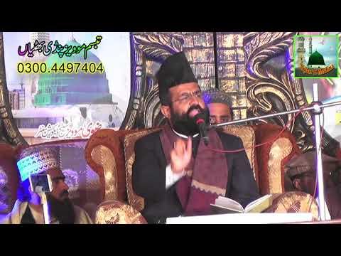 Xxx Mp4 Dr Khadim Hussain Khursheed Alazhari Tajdar E Khatam E Nabuat Speech 2017 3gp Sex
