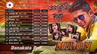 Dana kata Pori Milon & Nancy  Full Audio Album 2016 Song Audio Jukebox