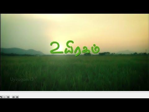 Xxx Mp4 Uyiragam A Tamil Documentary 3gp Sex
