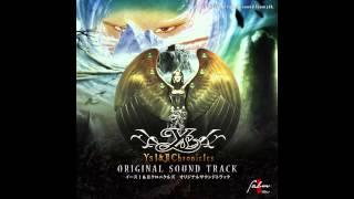 Ys I&II Chronicles OST - In Adventure World