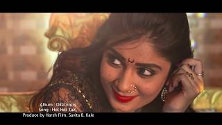 NEW MARATHI ITEM SONG 2018 (DILAT ENTRY SONG)