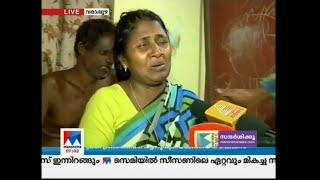 Sreejith Died-Custody