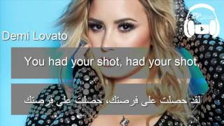 Really Don't Care - Demi Lovato مترجمة عربى