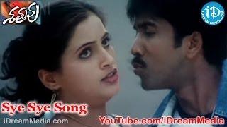 Sye Sye Song - Shatruvu Movie Songs - Vadde Naveen - Navneet Kaur - Meghna Naidu