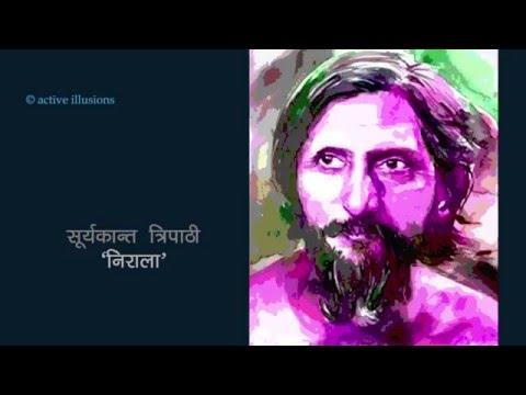 Xxx Mp4 सूर्यकान्त त्रिपाठी निराला का कवित्त Vyomesh Shukla In Hindi Studio With Manish Gupta 3gp Sex