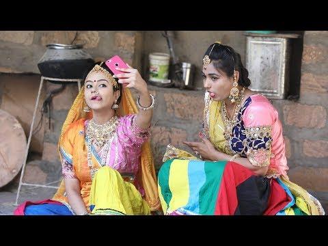 Xxx Mp4 रमकुड़ी झमकुड़ी राजस्थान का नंबर 1वन कॉमेडी शो पार्ट 1 ट्विंकल वैष्णव सोनल राईका PRG 4K Real Video 3gp Sex
