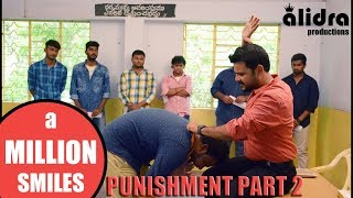 Punishment Part 2 || Latest New Telugu comedy short film 2018 || alidra Productions || KKR