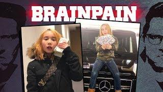 9 Jährige protzt mit Geld & Autos - Brainpain
