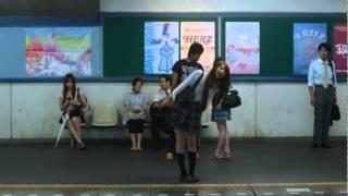 My Rainy Days - Train Station