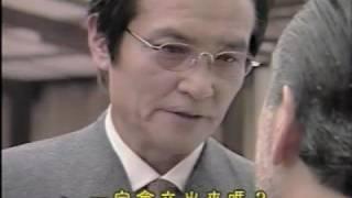 ナニワ金融道/浪花金融道绪形拳精彩片段