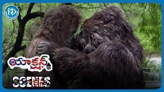 Action 3D Movie Scenes | Allari Naresh and Vaibhav Funny Scene With Gorilla | Neelam Upadhyaya