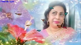 Bangla Old film song - E Gaane Prajapoti Pakhay Pakhay by Dilruba Kabir from Auckland, New Zealand.