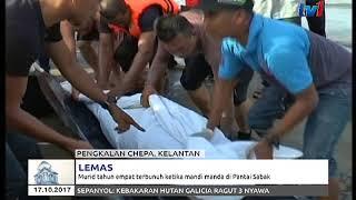 LEMAS: MURID TAHUN 4 MAUT KETIKA MANDI DI PANTAI SABAK [16 OKT 2017]