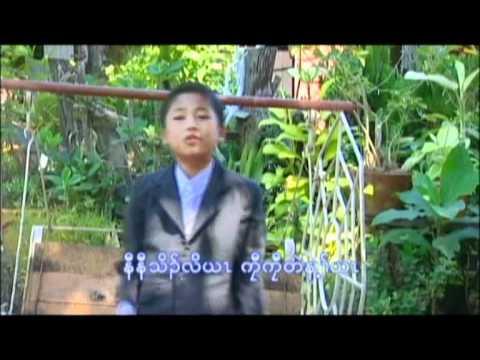 Karen Gospel song for children 4