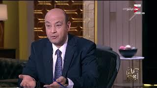 كل يوم- سعد الدين الهلالي يوضح أسباب الاحتفال بعيد الأم 21 مارس