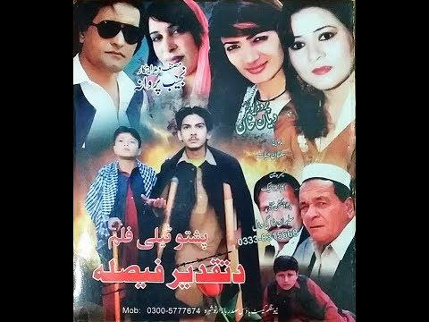 Xxx Mp4 Pashto Hd Short Film Da Taqdeer Faisala New 2018 3gp Sex