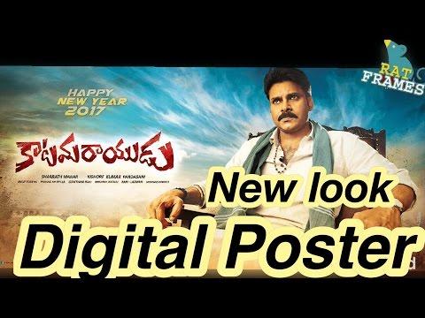 Power star pawan kalyan's Katamrayudu new Digital motion poster/ Ratframes/ fan-made