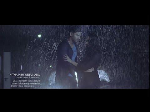 Xxx Mp4 Hitha Hiri Wetunado Bachi Susan Amp Ashanthi Official Music Video 3gp Sex