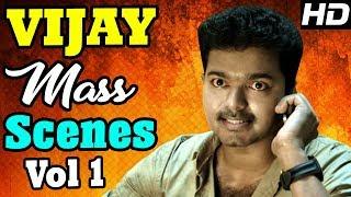 Mersal Special | Vijay mass scenes | Thalapathy Vijay Mass scenes | Vijay | Vijay Best Mass scenes